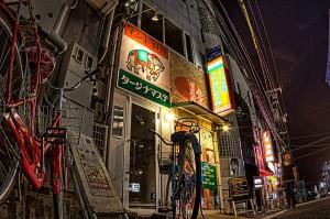 岡山駅西口のインド料理店と美ちゃり