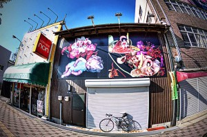 宇野港街中写真プロジェクトdeポタリング アラーキー
