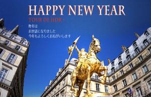 あけおめ2014 今年もよろしくおねがいします!