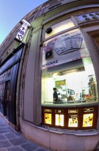 日本食レストラン【HDR】ホカホカ弁当「十時や」