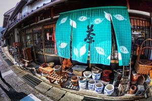 暖簾のある町【HDR】茶の暖簾と底樋巻上機