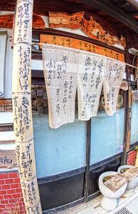暖簾のある町【HDR】俳句だらけの店の暖簾