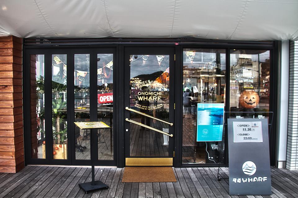 シーフードレストラン ONOMICHI WHARF