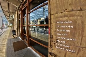 OnomichiU2 @サイクリストのための複合施設U2