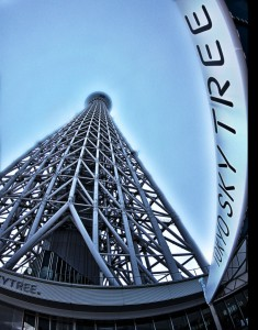 HDR in TokyoSkyTree @TOKYO SKY TREE 終わりです
