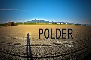 POLDER@TOURdeHDR+2015 STAGE6は児島湾の干拓地でHDR!