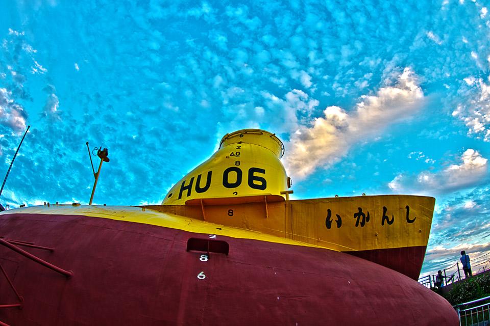 深海探査船しんかい