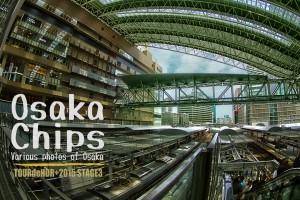OsakaChips @新ステージのタイトルHDRは大阪駅でーす!