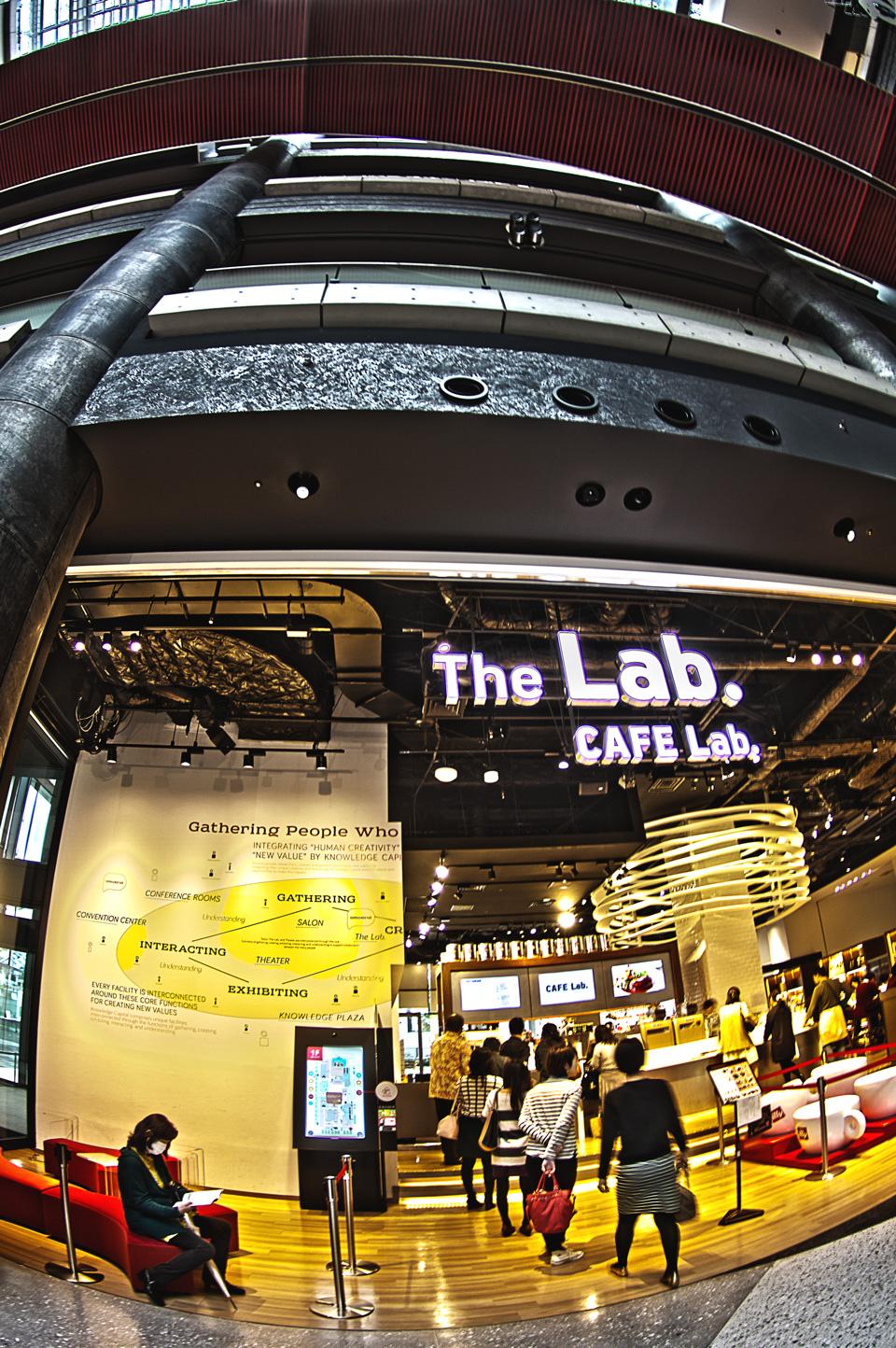 グランフロント大阪 The Lab
