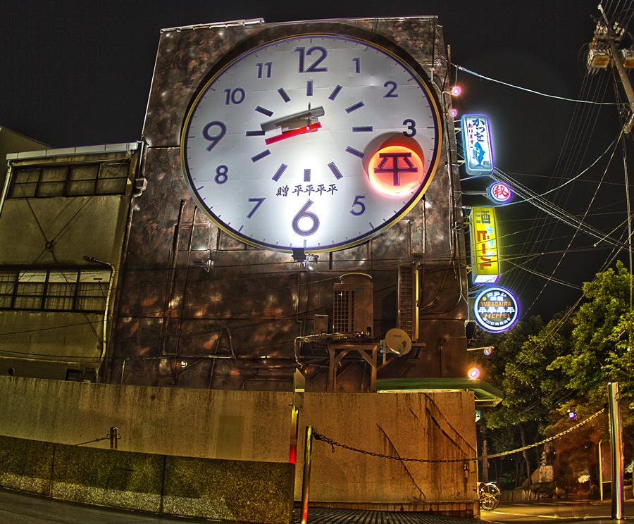 BicyariOkayama