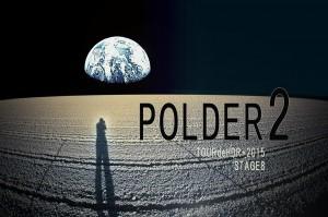 コンポジット画像に挑戦@Polder2