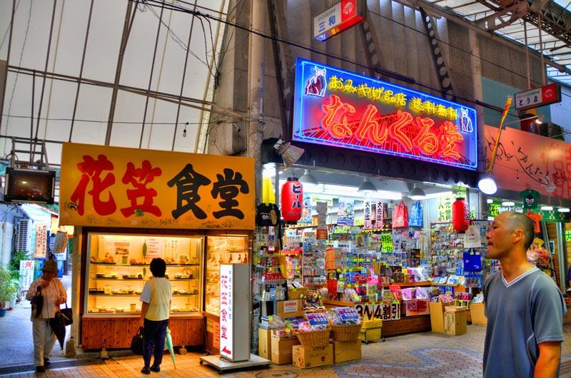 沖縄 国際通り 花笠食堂 2012