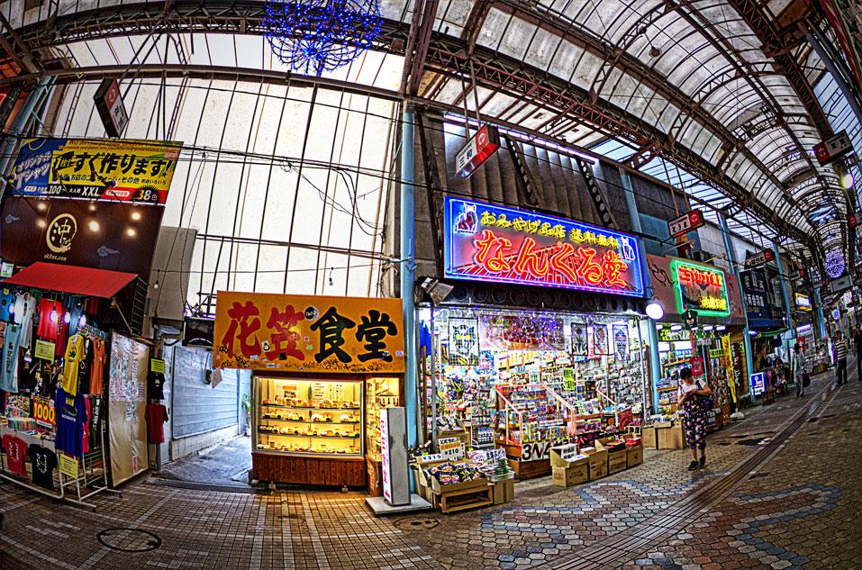 沖縄 国際通り 花笠食堂 2013