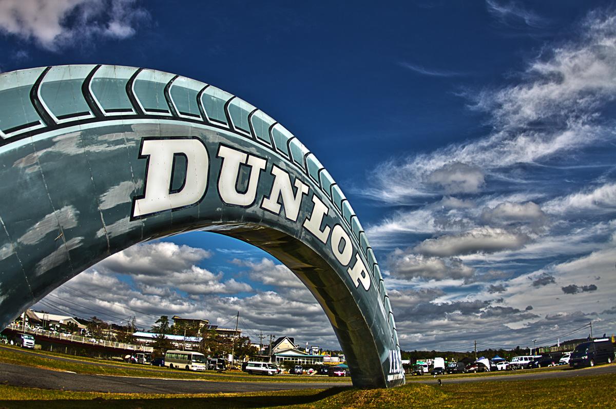 ダンロップブリッジと雲
