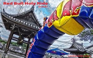 レッドブルホーリーライド@Red Bull Holy Ride