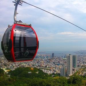 天空からは、神戸の街が一望できます。@神戸布引HerbGardens