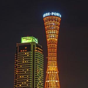 ポートタワーとオータニ@KOBE NIGHT