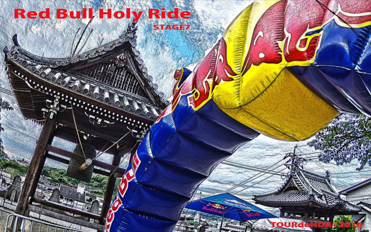 RED BULL HORY RIDE