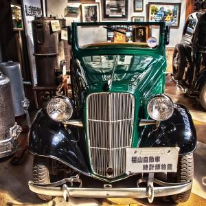 ダットサン・フェアレディの源流となるロードスターモデル@Vintage Car