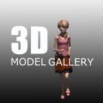 3Dモデルギャラリー【スペシャルサイト】@瀬戸埠頭の見える岬でHDR