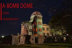 NEW!原爆ドームでHDRタイトル@A‐BOMB DOME