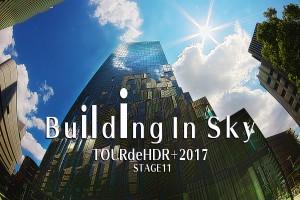 梅田のビルディングで作ったタイトル画像@Building in Sky