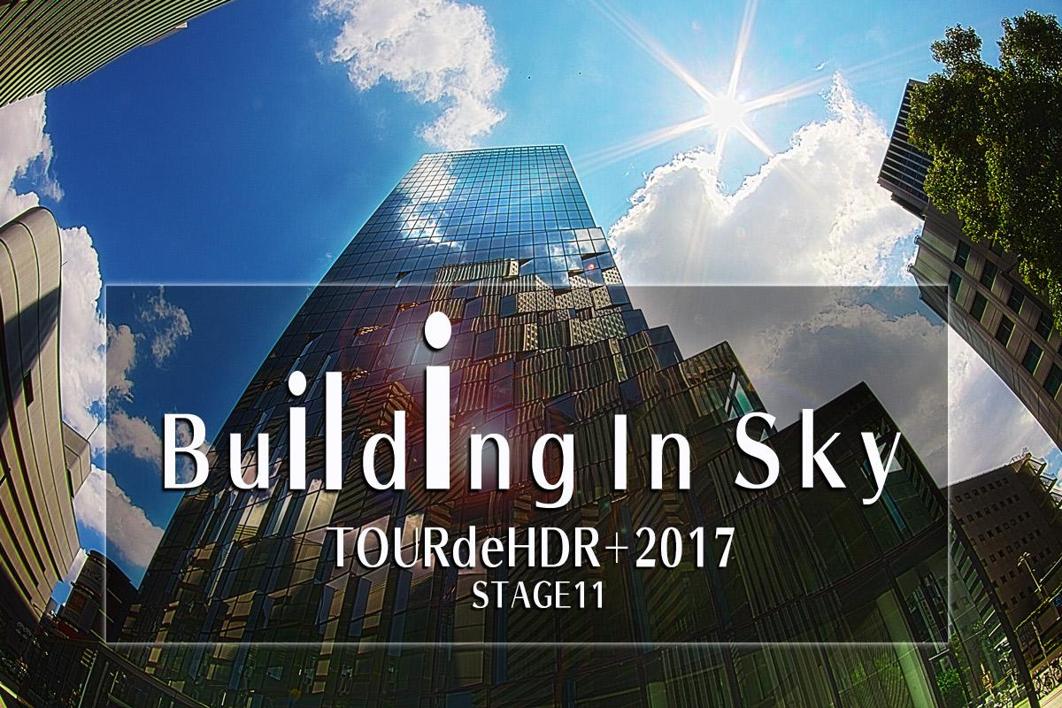 Building in Sky