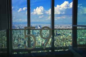 あべのハルカス59階の窓から見る雲@Building in Sky