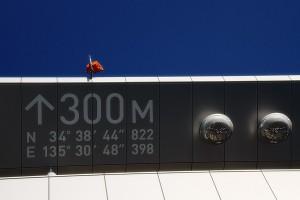300Mアベノハルカス@Building in Sky