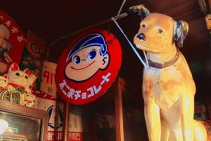 ペコちゃんとビクター犬@昭和ブリキ看板
