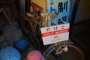 昭和の自転車@昭和ブリキ看板