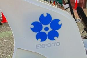 EXPO'70@OsakaChips2