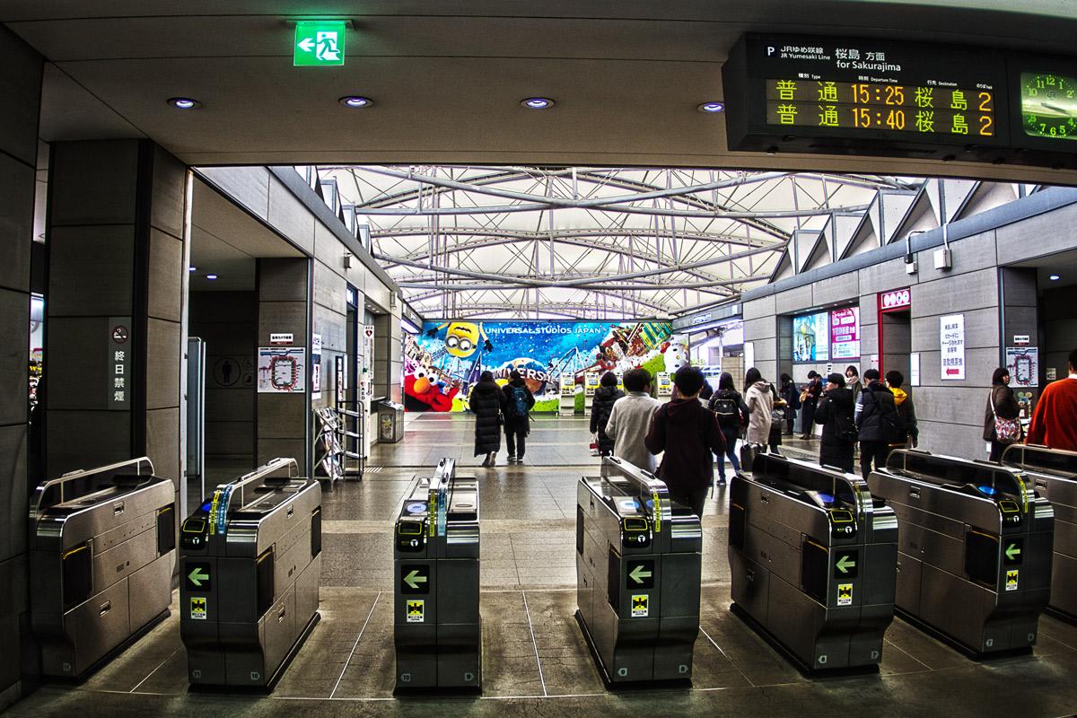 ユニバーサル駅