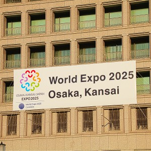 EXPO2025 Osaka-Kansai Japan@OsakaChips2