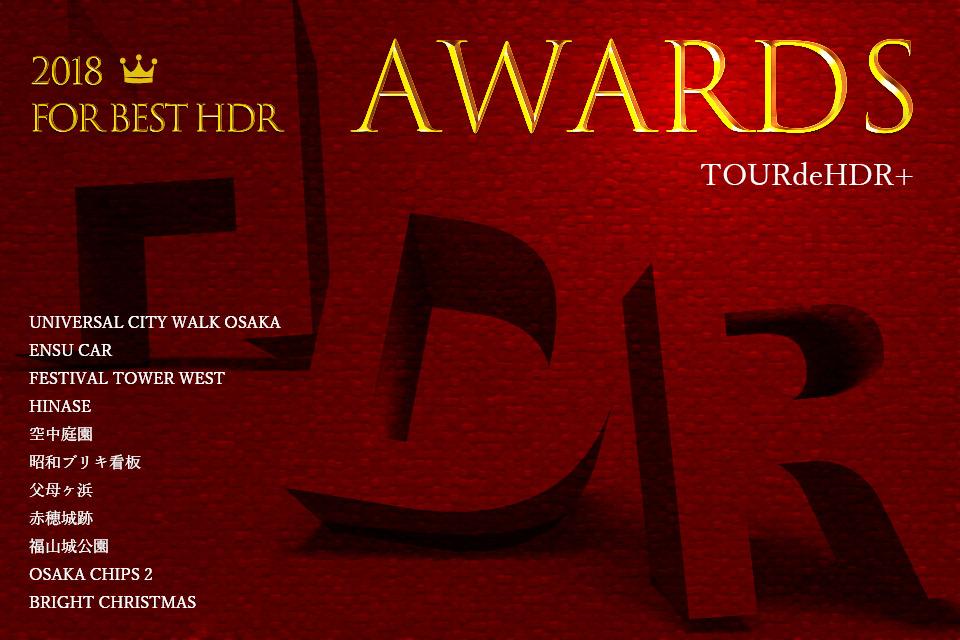 awards2018