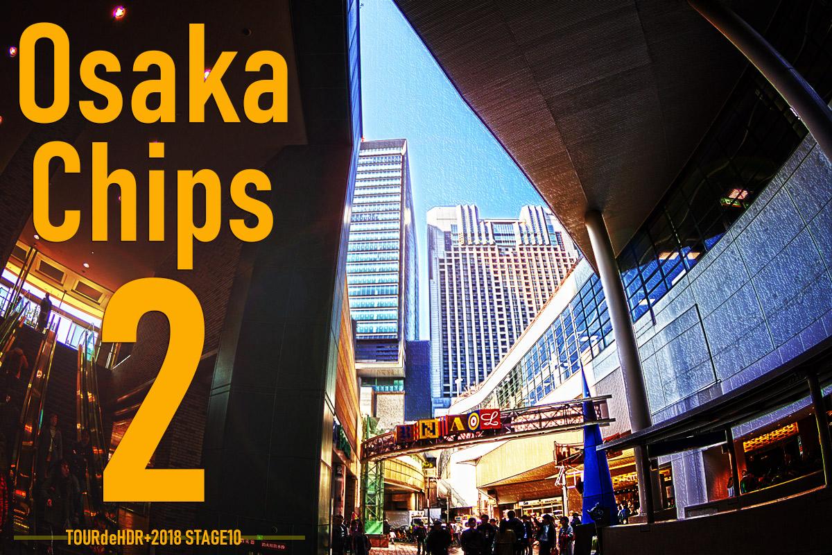 OSAKA CHIPS 2