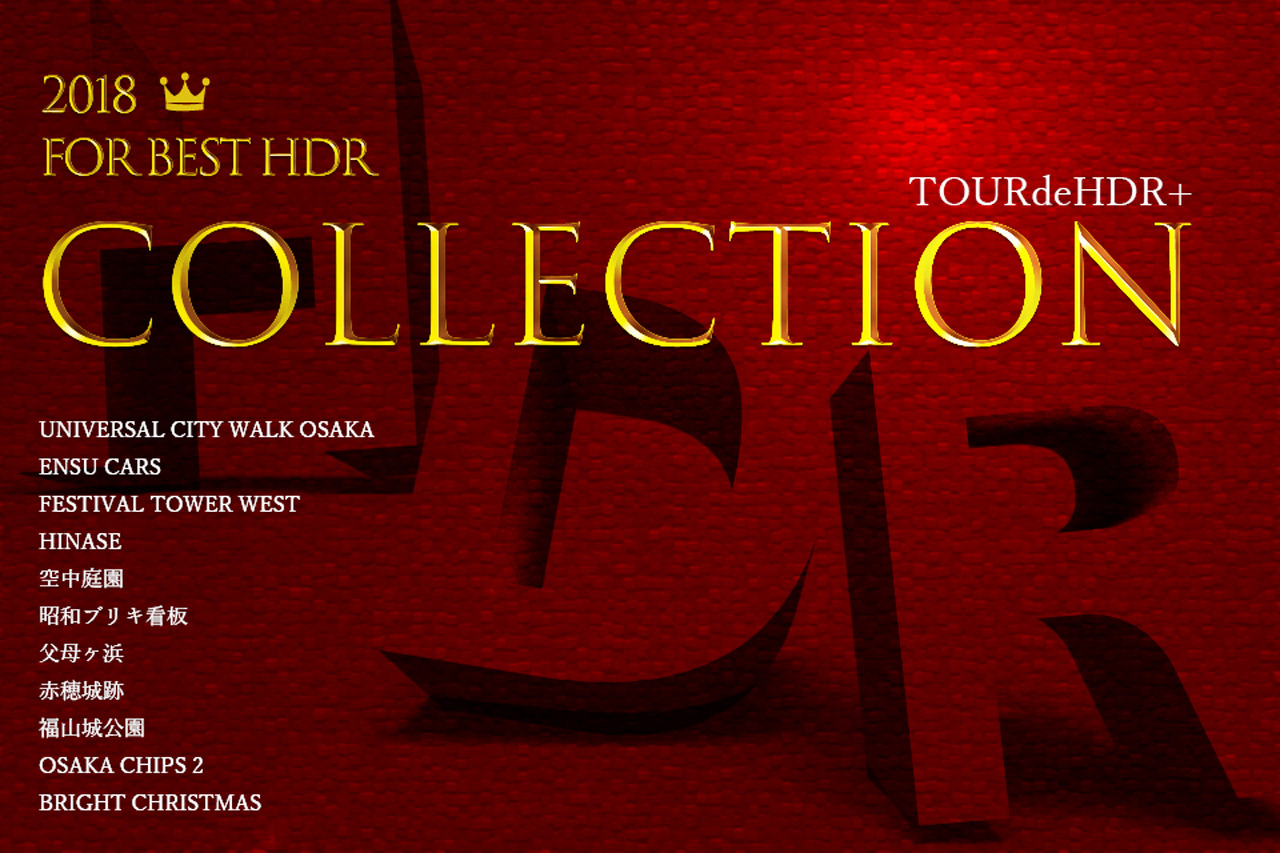 TOURdeHDR+2018COLLECTION