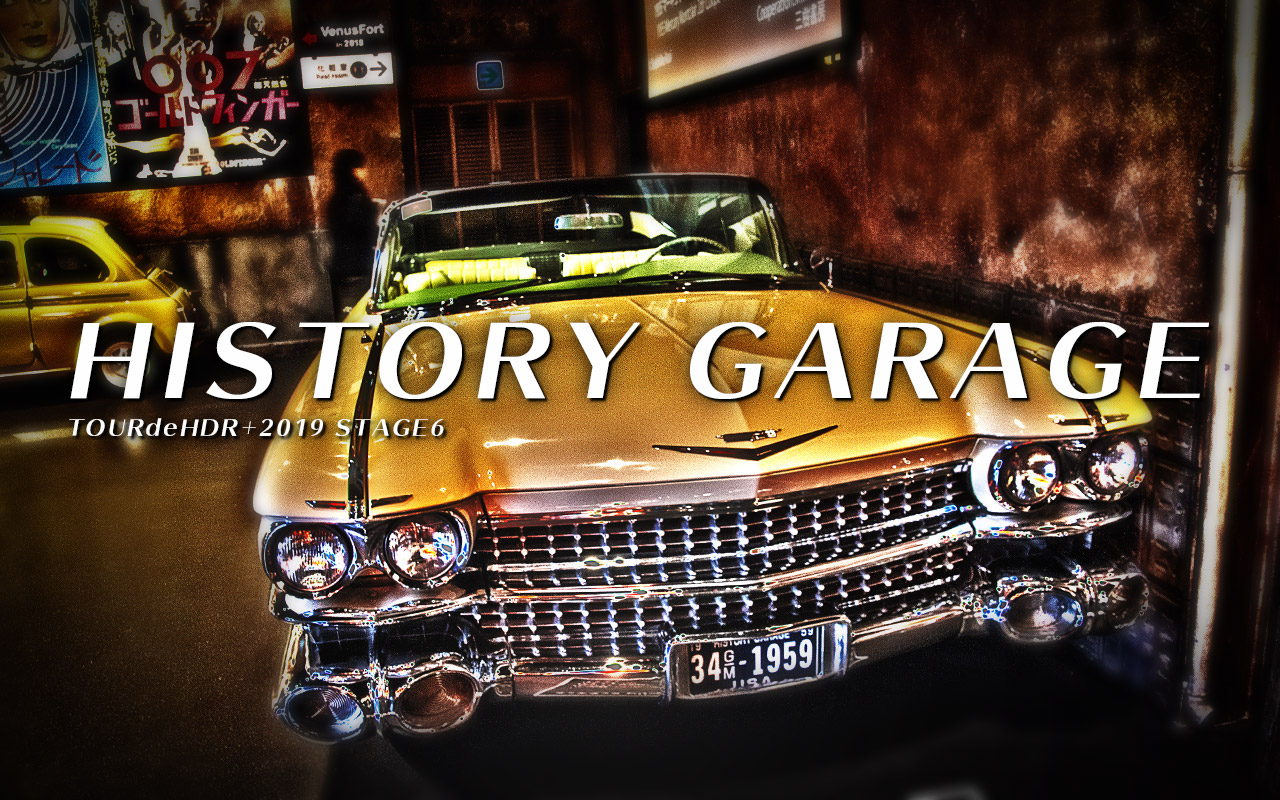 HISTORY GARAGE TITLE