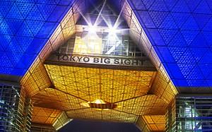 東京ビッグサイト会議棟@TOKYO BIG SIGHT