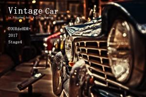 福山自動車時計博物館のビンテージカーをHDR@Vintage Car